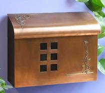 ECCO 7 Mailboxes